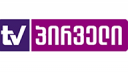 Pirveli TV Logo