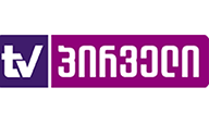 Pirveli TV